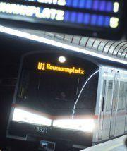 Paket mit Absicht in der Wiener U-Bahn platziert?