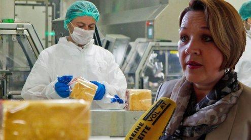 Neues Ölz-Werk: Dornbirn gibt Kampf um Standort nicht auf