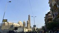 20 Tote bei Explosion in koptischer Kathedrale