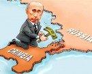 Forum in Yalta: Kremlin's ideological trap